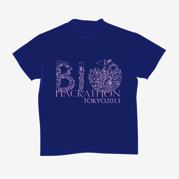 BH13 T-shirt1 thumbnail